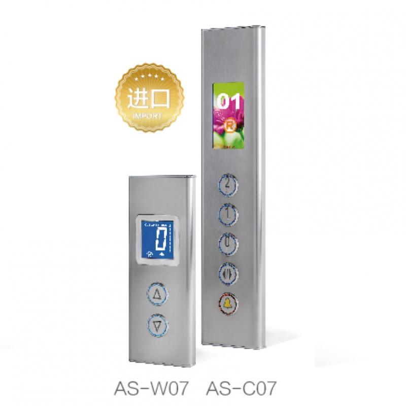 AS-W07AS-C07